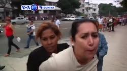 VOA60 DUNIYA: Cuba An Kama Jama'a Da Dama A Lokacin Da Wata Zanga Zangar Da Akayi A Ranar Hakkin Bil Adama Ta Duniya, Disamba 11, 2015