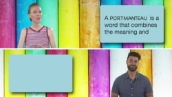 Everyday Grammar: Portmanteaus