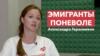 Пловчиха Герасименя: «Такой поддержки я не чувствовала даже после медальных заплывов на Олимпиаде»