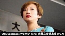 公民黨立法會議員陳淑莊 (攝影:美國之音湯惠芸)