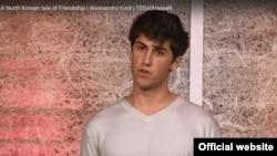 서방 학생으로는 처음으로 북한의 김일성대학에서 4개월 간 연수한 영국 대학생 영국 대학생 알레산드로 포드 씨가 세계적인 강연행사인 테드(TED)에서 북한에서의 경험을 발표하고 있다. 사진 출처 = TED 웹사이트 영상.