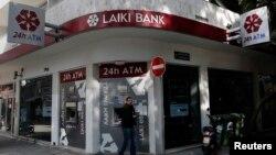 Chính phủ Síp chỉ thị cho các ngân hàng nước này đóng cửa thêm hai ngày nữa.