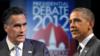 Bầu cử Mỹ: Vai trò của Đại Cử Tri Đoàn