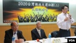 台湾民意基金会2019年3月25日公布总统大选最新民调结果 (美国之音张永泰拍摄 )
