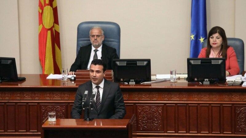 Премиерот побрз од опозицијата, Собранието изгласа доверба на Владата