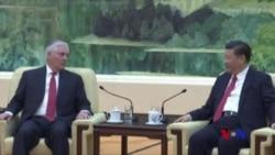 蒂勒森習近平會晤 兩國未達任何協議 (粵語)