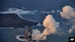 Kepulauan Ogasawara di Jepang, tempat para nelayan China mencuri karang merah.