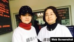 王全璋妻子李文足(左)和李和平妻子王峭嶺在天津第一看守所(李文足社媒圖片)