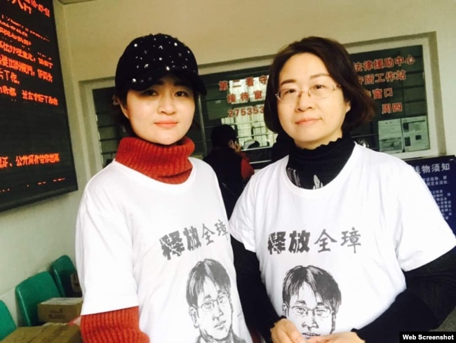 王全璋妻子李文足(左)和李和平妻子王峭岭在天津第一看守所。(李文足社媒图片)
