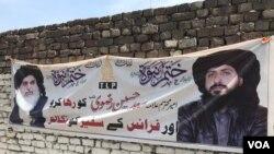 حکومتی کی جانب سے مطالبات کی عدم منظوری اور معاہدے پر عملدرآمد نہ کیے جانے پر ٹی ایل پی نے بیس اپریل کو پاکستان بھر میں احتجاجی مظاہروں کا اعلان کیا تھا۔ (فائل فوٹو)