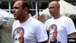 300 днів ув'язнення Тимошенко