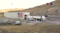 NASA'dan Yeni Proje