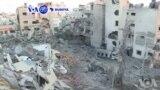 VOA60 Duniya: Dakarun Isra'ila Sun Kai Wasu Hare-haren Da Suka Ce Na Martani Ne A Yankin Zirin Gaza