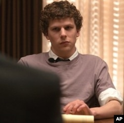 "Jesse Eisenberg stars in Columbia Pictures' ""The Social Network."""
