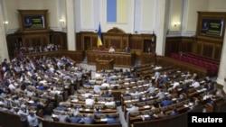 Ukraine - Rada