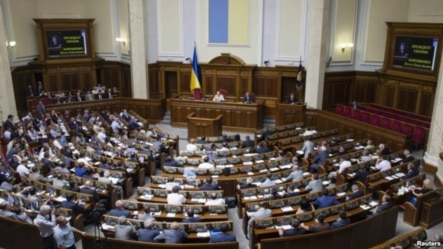 Ukraina parlamenti - Oliy Rada
