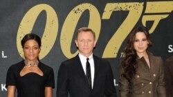 «007. Координаты: Скайфолл» и «Газетчик»