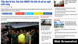 Trong khi báo chí trong nước đưa tin nhiều về tang lễ của ông Phạm Duy Cường và ông Ngô Ngọc Tuấn, thì hầu như không có tờ nào nhắc tới đám tang của nghi can Đỗ Cường Minh.