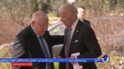 جو بایدن: چرا مقام های فلسطینی حملات به شهروندان اسرائیلی را محکوم نمی کنند