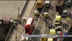Що відбувається у Лондоні після нападу - передає лондонський кореспондент. Відео