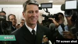 VOA连线(许湘筠):白宫医生杰克逊放弃退伍军人事务部部长提名