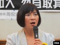 台湾在野党台联党立委周倪安
