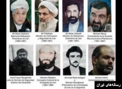 هاشمی رفسنجانی و فلاحیان و ولایتی در میان متهمان ترور میکونوس