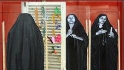 هشتمین نمایشگاه دوسالانه نقاشی ملی ایران