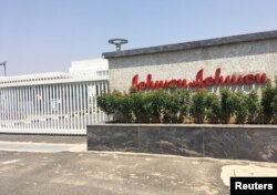 거대 제약회사인 존슨앤존슨(Johnson & Johnson)의 제조 공장.