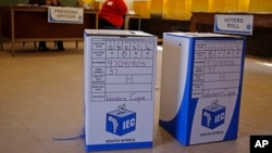 South African election ballot boxes