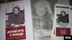В Музее политической истории России состоялся вечер памяти Марины Салье. Санкт-Петербург, Россия