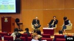 香港大學法律學院舉辦「香港的民主未來對話」講座。(美國之音湯惠芸攝)