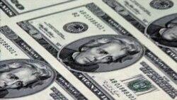 美國經濟在七至八月份繼續增長