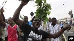 파업 이틀째를 맞이한 나이지리아 시위대