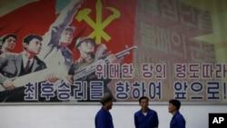 지난달 6일 북한 평양 326 전선공장 벽에 선전 구호를 담은 대형 포스터가 걸려 있다. (자료사진)