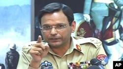 پاکستانی فوج کے ترجمان میجر جنرل اطہر عباس