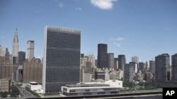 La sede de las Naciones Unidas está en la ciudad de Nueva York.