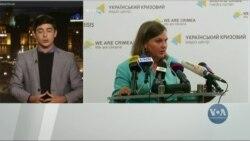 Програма перебування Блінкена в Києві. Відео