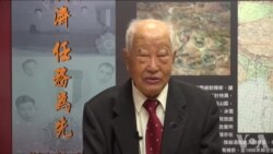台湾冷战机密部队黑蝙蝠队员回首侦查大陆