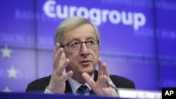 欧元集团主席容克(资料照片)