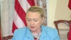 Clinton de pronuncia ante situacion en Libia