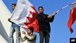 Des manifestants à Bahreïn