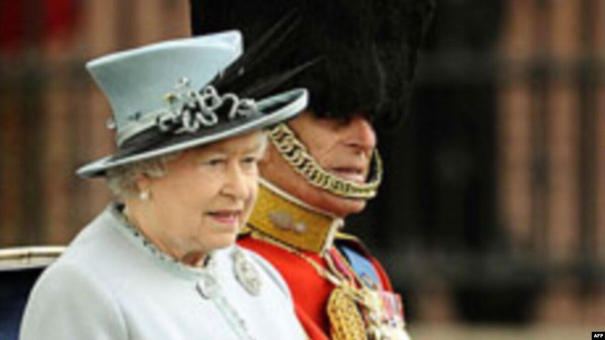 Поздравление от королевы елизаветы 84
