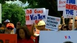 美國支持控槍民眾示威 要求嚴格控槍