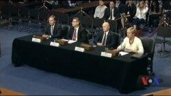 Час-Time: На слуханнях у Сенаті: Путін особисто управляє кібер-втручанням у вибори в Європі та США