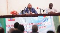 Maanguddonni Matakkal Rokko qaban Dr.Abiyyi Ahmadiif Ibsanii Jiru