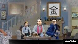 싸이 신곡 '대디(Daddy)'의 북한판 패러디 영상 한 장면. 사진 출처 = 유투브(YouTube).