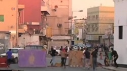 US Concerned Over Unrest in Bahrain