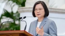 蔡英文国庆演说:只要北京有心化解对立 愿共同促成有意义对话