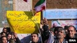 اعتراض یکی از حاضران در سخنرانی روحانی به مشکلات اقتصادی